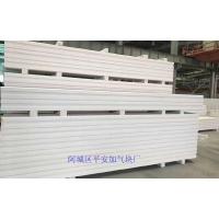 供应哈尔滨轻质alc加气板,加气块,墙体板