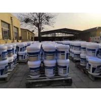专业生产钢结构防火涂料  质优价廉  3000+库存