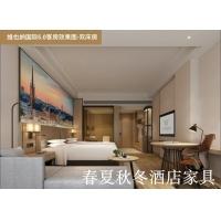 维也纳酒店家具线上供应商江苏春夏秋冬酒店套房家具定制