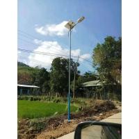 新疆大量库存,蓝晶易碳太阳能路灯 30W/50W (天易灯)