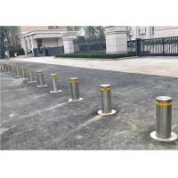 「防撞升降柱」遙控升降柱-防撞自動升降柱