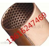 优质FB09G4040青铜卷制石墨衬套