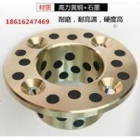 優質SPF4530高強度銅合金軸套
