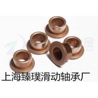 优质FZ2365铜基含油轴承
