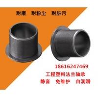 優質HFM1214-15工程塑料軸承