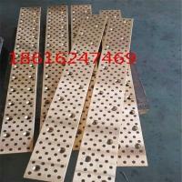 优质JSP48150自润滑铜基滑板