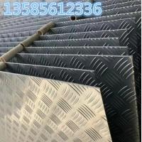 上海铝板产品规格齐全1060