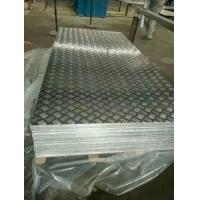 铝板加工定制1060 铝带1100 铝卷5052