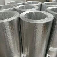 8011橘皮铝卷0.1mm现货铝卷铝板铝箔
