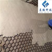 电厂碳化硅陶瓷耐磨胶泥 烟道名拓耐磨陶瓷涂层