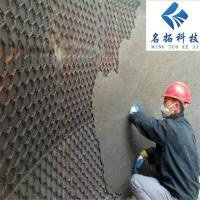 碳化硅陶瓷耐磨膠泥 原料斗專用陶瓷澆注料 防磨涂層