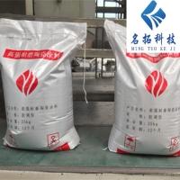 碳化硅防磨料 斗轮机桶体陶瓷耐磨料 耐磨胶泥