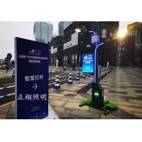 智慧路灯杆在城市道路可实现的应用