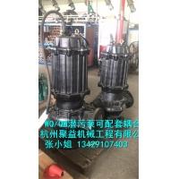 WQ/QW可移動式無堵塞潛污泵工程泥污抽水泵清淤污水潛水泵
