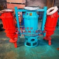 ZJQ/NSQ潜水排污泵高铬合金耐磨大功率泥塘杂质泵