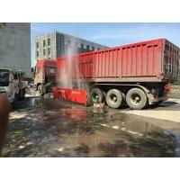 青海工地洗车机工程车辆自动清洗