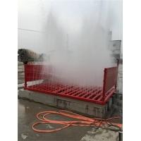 工程車輛自動沖洗設備