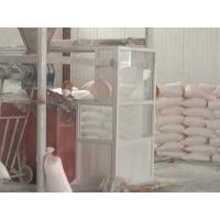 砂漿添加劑羥丙基甲基纖維素HPMC