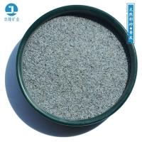 玖隆礦產品 天然彩砂-廠家歡迎咨詢-真石漆可用-規格齊全