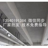 云南水泥漆厂家直销,仿清水混凝土漆,墙面艺术水泥涂料