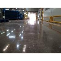 Xtreme混凝土密封固化劑產品說明
