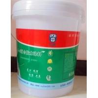供应旭臻(环保型)JS复合防水涂料
