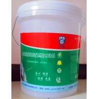 供应(环保)水泥基渗透结晶防水涂料