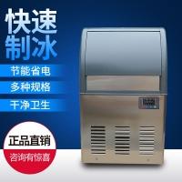 联客W10A商用方块制冰机