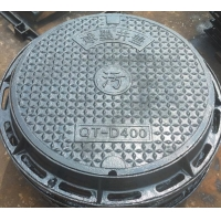 市政五防井盖 球墨铸铁雨水井盖 防沉降可调节式检查井