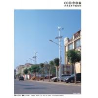 智光户外照明风光互补太阳能户外路灯