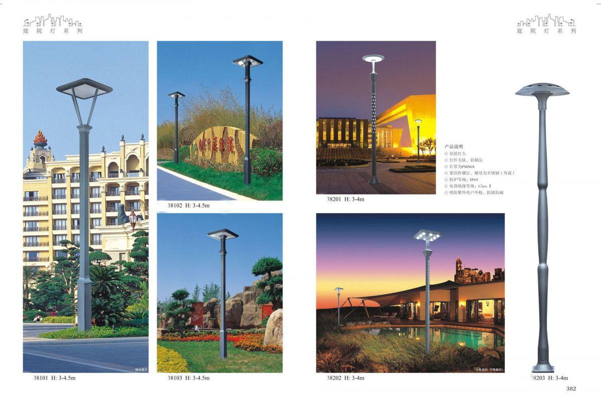 智光戶外照明庭院燈戶外照明-- zhigon/智光戶外照明