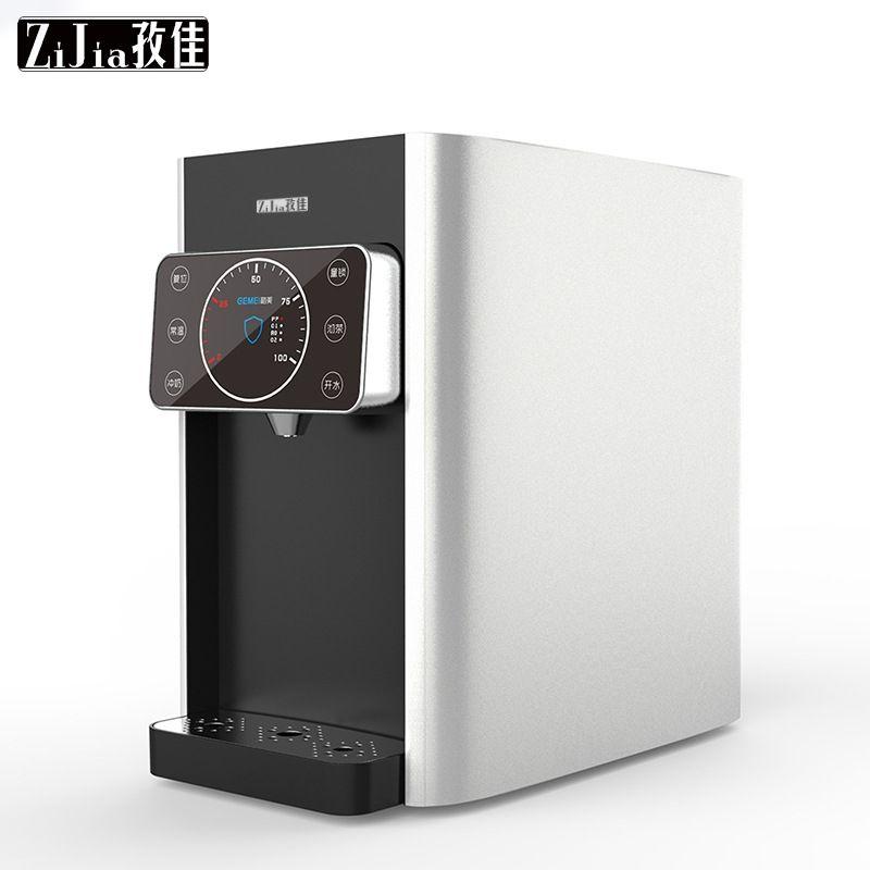 孜佳反滲透凈水器家用直飲 免安裝小型臺式既熱式飲水機-- 孜佳