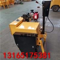 天德立YL600手扶單輪柴油壓路機 18型常柴動力單輪壓實