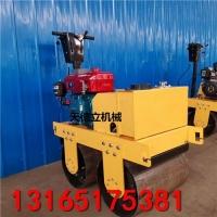 600型壓路機 178F手扶雙輪壓路機