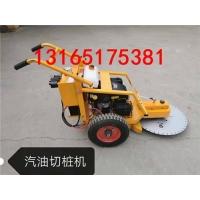 QZJ-600Q汽油機動力切樁機 混凝土樁切樁機