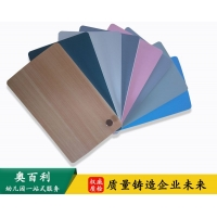 广州舞蹈房地板_云南舞蹈房地板_舞蹈地板_舞蹈地板价格