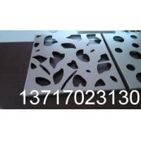 木纹铝单板 外墙铝单板