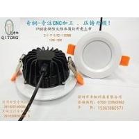奇桐3寸筒燈外殼防水筒燈LED防水防火筒燈套件