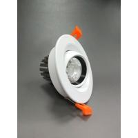 COB万向天花灯外壳配件LED灯具防水筒灯外壳套件