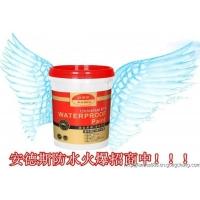 K11通用防水涂料广东防水建材供应