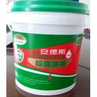 防潮防霉材料-广州安德斯墙固生产厂家