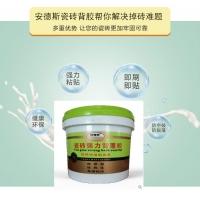 瓷砖粘结剂背胶海南防水辅料公司供应