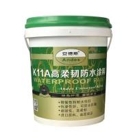 卫生间K11防水涂料批发价格防水材料厂家