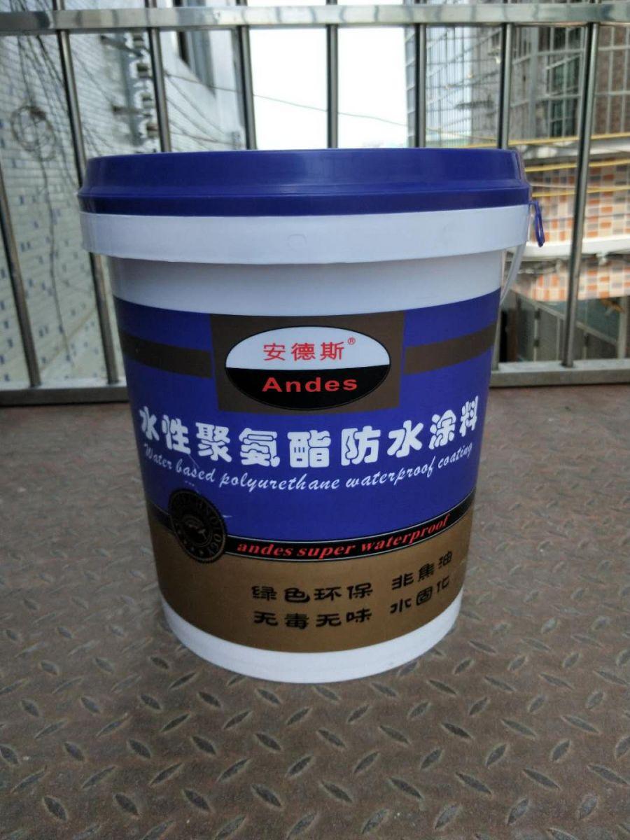 水性SBS聚氨酯防水涂料海南防水建材公司监造