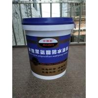 东莞 水性聚氨酯涂料价格-水性聚氨酯厂家批发
