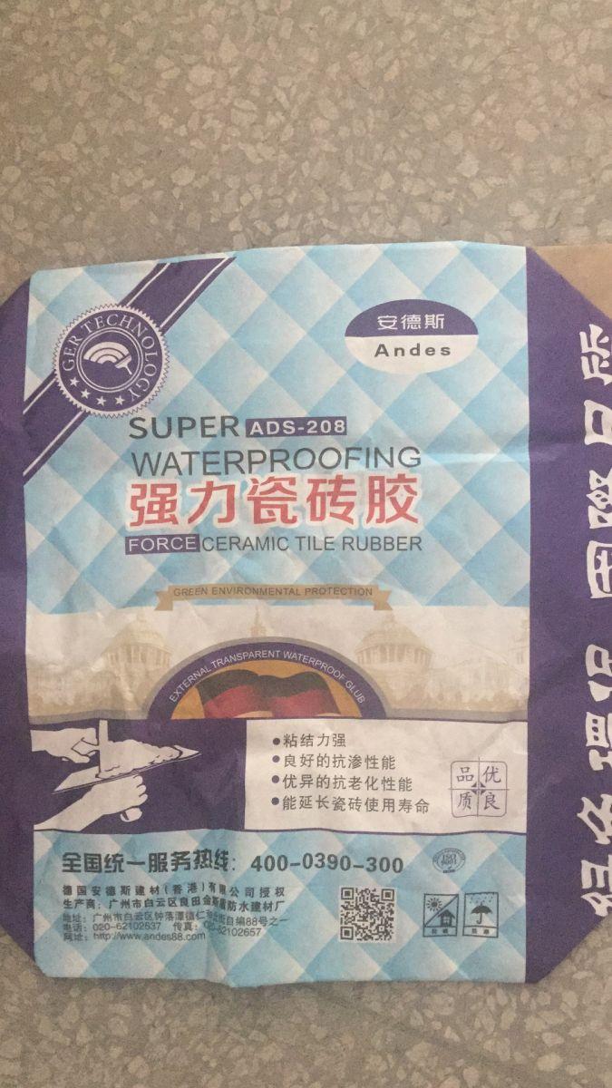 瓷砖胶涂料价格广州瓷砖胶生产厂家