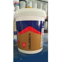 液体卷材厂家批发价格广州液体卷材防水行业