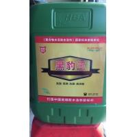 深圳市金裝黑豹涂料公司黑豹防水價格