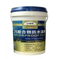 广州JS聚合物单组份防水涂料批发厂家