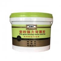 东莞外墙瓷砖粘结剂价格-强力瓷砖粘结剂厂家批发